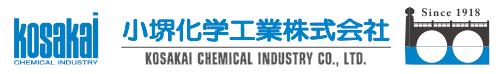 小堺化学工業株式会社